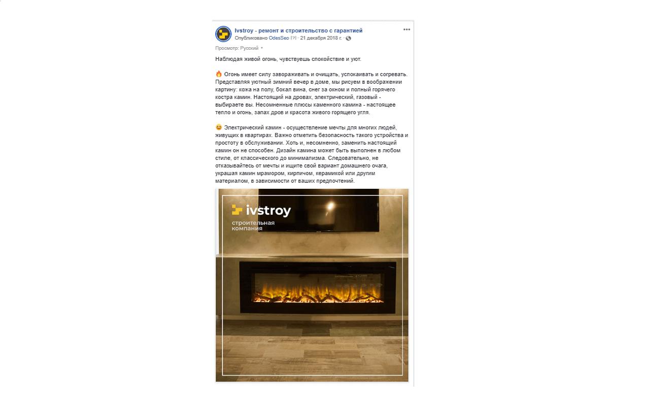 Facebook больше подходит для информативных материалов