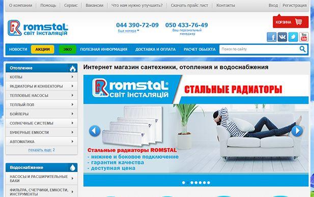 Расчет затрат на продвижение и раскрутку web-сайта студия web-дизайна it76.tk создание и продвижение сайтов